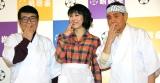 3人で「加トちゃんぺ」を披露(左から)仲本工事、水森かおり、加藤茶 (C)ORICON NewS inc.