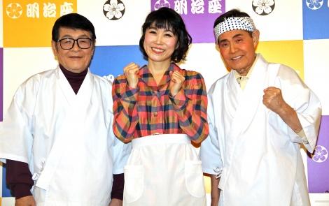 『水森かおり特別公演』で共演する(左から)仲本工事、水森かおり、加藤茶 (C)ORICON NewS inc.