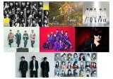 3月21日放送の『CDTV』のスペシャルに出演するアーティスト一覧