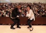 3月9日開催、大河ドラマ『いだてん』トークツアーin鳥取県鳥取市に登壇した中村勘九郎と増田明美氏(C)NHK