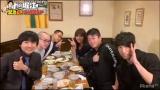 『ドラゴン堀江』最終可の模様(C)AbemaTV