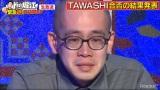『ドラゴン堀江』より(C)AbemaTV