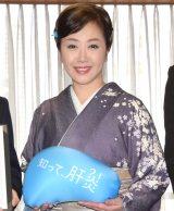 伍代夏子、杉良太郎の支えに感謝