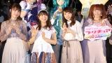 『映画プリキュアミラクルユニバース』の完成披露イベントに出席した(左から)小松未可子、安野希世乃、小原好美、成瀬瑛美 (C)ORICON NewS inc.