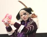 プリキュアネタを披露したゴー☆ジャス=『映画プリキュアミラクルユニバース』の完成披露イベントに出席した (C)ORICON NewS inc.