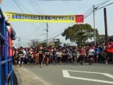 小学生コースもある=2月24日に開催された『第42回金栗四三のふるさと玉名 横島いちごマラソン大会』の模様 (C)ORICON NewS inc.