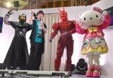 『SANRIO EXPO 2019』会見に出席した(左から)デネブ、中村優一、モモタロス、キティちゃん (C)ORICON NewS inc.