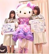 『SANRIO EXPO 2019』会見に出席した(左から)岩田陽菜、キティちゃん、田中皓子 (C)ORICON NewS inc.
