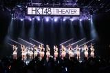 福岡・スカラエスパシオ(HKT48・チームKIV)=『東日本大震災復興支援特別公演〜誰かのためにプロジェクト2019〜』(C)AKS