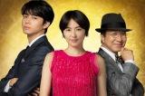 映画『コンフィデンスマンJP』に出演する(左から)東出昌大、長澤まさみ、小日向文世 (C)2019「コンフィデンスマンJP」製作委員会