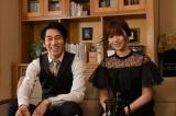順子との2ショットで笑顔が弾けるのは…『初めて恋をした日に読む話』(C)TBS