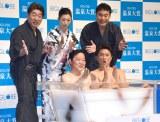 公開混浴をした(浴槽内左から)上島竜兵、原田龍二 (C)ORICON NewS inc.