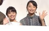 映画『愛がなんだ』舞台あいさつ付き完成披露上映会に出席した(左から)岸井ゆきの、深川麻衣 (C)ORICON NewS inc.
