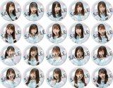 日向坂46メンバーの撮り下ろしビジュアルを使用した缶バッジ(全20種/ランダム)1回500円(税別)