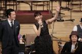綾瀬はるかのパフォーマンスを見て呆気にとられる中村獅童=『RUN!HOPE!RUN! N響×大友良英×いだてんコンサート』3月31日、NHK・BSプレミアムで放送予定(C)NHK