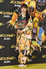 映画『バンブルビー』(22日公開)のイエローカーペットと舞台あいさつに登場した土屋太鳳 (C)ORICON NewS inc.