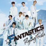 FANTASTICS from EXILE TRIBEの2ndシングル「Flying Fish」(CD+DVD)