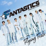 FANTASTICS from EXILE TRIBEの2ndシングル「Flying Fish」(CD)