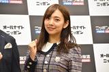 『オールナイトニッポン』水曜日のパーソナリティーを務める新内眞衣(C)ORICON NewS inc.