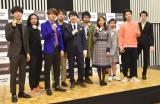 深夜の冠番組『オールナイトニッポン』会見の集合ショット(C)ORICON NewS inc.