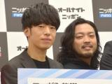 深夜の冠番組『オールナイトニッポン』の会見に出席した(左から)Crepy-Nuts・DJ松永、R-指定(C)ORICON NewS inc.