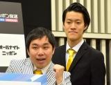 深夜の冠番組『オールナイトニッポン(ANN)』会見に出席した(左から)霜降り明星・粗品、せいや (C)ORICON NewS inc.