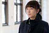 『相棒』シリーズで13年にわたって月本幸子を演じてきた鈴木杏樹(C)テレビ朝日
