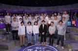 「大人計画」のメンバー全員集合=『朝まで「大人計画テレビ」〜松尾スズキと25人の仲間たち〜』NHK・BSプレミアムで3月31日放送(C)NHK