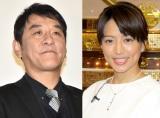 (左から)ピエール瀧容疑者、赤江珠緒 (C)ORICON NewS inc.