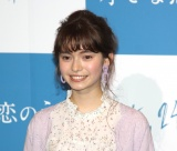 実写映画『小さな恋のうた』(5月24日公開)の完成報告記者会見したトミコクレア (C)ORICON NewS inc.