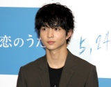 実写映画『小さな恋のうた』(5月24日公開)の完成報告記者会見した鈴木仁(C)ORICON NewS inc.