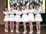 10年前と同じ場所で当時のメンバーの後輩たちが「10年桜」を熱唱 (C)ORICON NewS inc.