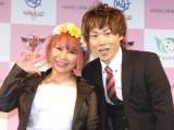 結婚を発表した浜田ブリトニー(左)と夫の岩見透 (C)ORICON NewS inc.