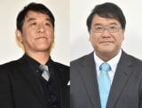 (左から)ピエール瀧容疑者、カンニング竹山 (C)ORICON NewS inc.