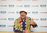 『DAYS』のパーソナリティーを務める山口智充(C)ニッポン放送