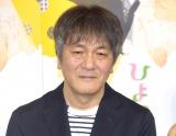 NHKスペシャルドラマ『ひよっこ2』の試写会に出席した岡田惠和氏 (C)ORICON NewS inc.