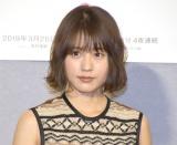 NHKスペシャルドラマ『ひよっこ2』の試写会に出席した有村架純 (C)ORICON NewS inc.