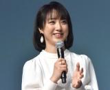 『資生堂 薬用ケアハイブリッドファンデ』発表会に出席した川田裕美 (C)ORICON NewS inc.