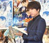 『名探偵コナン 紺青の拳』の公開アフレコに参加した山崎育三郎 (C)ORICON NewS inc.