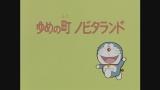 1979年4月2日のスタートから放送40周年を迎るアニメ『ドラえもん』。4月5日の放送では、記念すべき初回エピソード「ゆめの町、ノビタランド」をリメイクする(C)藤子プロ・小学館・テレビ朝日・シンエイ・ADK