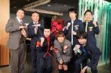 『ぐるぐるナインティナイン 2時間SP』より(C)日本テレビ