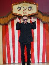 ティム・バートン監督=ディズニー映画『ダンボ』ジャパンプレミア  (C)ORICON NewS inc.