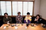 16日放送の『KinKi Kidsのフ?ンフ?フ?ーン』 にKing & Prince・神宮寺勇太&岸優太が登場 (C)フジテレビ