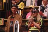 16日放送の『超逆境クイズバトル!! 99人の壁』に出演するマーク・パンサー&DJ KOO (C)フジテレビ