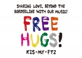 Kis-My-Ft2『FREE HUGS!』ロゴ