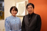 4月5日からスタートする日本テレビ系『ANOTHER SKY II』に新MCとして加入する広瀬アリス、今田耕司 (C)日本テレビ