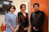4月5日からスタートする日本テレビ系『ANOTHER SKY II』に新MCとして加入する広瀬アリス、ゲストの米倉涼子、今田耕司 (C)日本テレビ