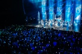 『MTV LIVE PREMIUM:日向坂46 -1st Story-』より
