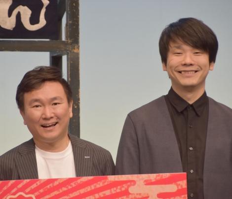 かまいたち=『吉本新喜劇EXPO in イオンモール』開催発表記者会見