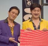 ガリットチュウ=『吉本新喜劇EXPO in イオンモール』開催発表記者会見